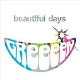【オリコン加盟店】通常盤■GReeeeN CD【beautiful days】16/7/27発売【楽ギフ_包装選択】