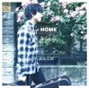 【オリコン加盟店】三浦祐太朗 CD【I'm HOME】17/7/5発売【楽ギフ_包装選択】