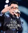 """【オリコン加盟店】10%OFF■槇原敬之 Blu-ray【Makihara Noriyuki Concert 2018""""TIME TRAVELING TOUR""""1st season】18/11/14発売【…"""