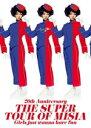 【オリコン加盟店】初回仕様[取]★豪華スリーブ+PHOTOBOOK+オリジナルステッカー付■MISIA DVD【20th Anniversary THE SUPER TOUR OF …