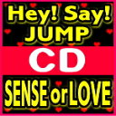 【オリコン加盟店】★初回限定盤[代引不可]★DVD付+特殊パッケージ&フォトブックレット■Hey! Say! JUMP 2CD+DVD【SENSE or LOVE】18…