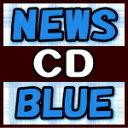 【オリコン加盟店】●初回盤A+B+通常盤セット[1人1枚/代引不可]■NEWS CD+DVD【BLUE】18/6/27発売【ギフト不可】