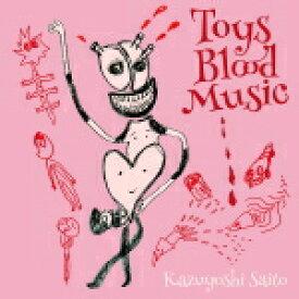 【オリコン加盟店】通常盤■斉藤和義 CD【Toys Blood Music】18/3/14発売【楽ギフ_包装選択】
