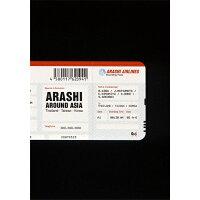 【オリコン加盟店】■通常盤■嵐 DVD【ARASHI AROUND ASIA Thailand-Taiwan-Korea】07/5/23発売[代引不可] 【ギフト不可】