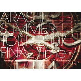 【オリコン加盟店】■嵐 DVD★フォトセットリスト封入【SUMMER TOUR 2007 FINAL Time−コトバノチカラ−】08/4/16発売[代引不可] 【ギフト不可】