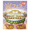 【オリコン加盟店】★ブルーレイ★ライブフォトポスター封入★送料無料■嵐 2Blu-ray【ARASHI アラフェス′13 NATI…