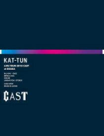 【オリコン加盟店】★完全生産限定盤Blu-ray[取]★スペシャルパッケージ仕様■KAT-TUN 2Blu-ray【KAT-TUN LIVE TOUR 2018 CAST】19/4/17発売【ギフト不可】