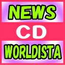 【オリコン加盟店】★初回盤[代引不可]★DVD+WORLDISTA 3Dメガネシート入りスペシャルパッケージ仕様■NEWS CD+DVD【WORLDISTA】19/2/…