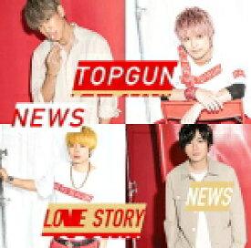【オリコン加盟店】通常盤■NEWS CD【トップガン/Love Story】19/6/12発売【ギフト不可】