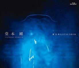 【オリコン加盟店】★10%OFF■堂本剛 Blu-ray【堂本剛 東大寺LIVE2018】19/4/10発売【ギフト不可】