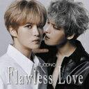 【オリコン加盟店】TYPE B★ジェジュン 2CD【Flawless Love】19/4/10発売【楽ギフ_包装選択】
