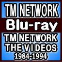 【オリコン加盟店】完全生産限定盤[取]★特典ディスク付■10%OFF■TM NETWORK 10Blu-ray【TM NETWORK THE VIDEOS 19…