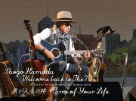 """【オリコン加盟店】★特典ポスタープレゼント[希望者]■完全生産限定盤[取]★特典CD付★10%OFF■浜田省吾 2Blu-ray+2CD【Welcome back to The 70's""""Journey of a Songwriter""""since 1975 「君が人生の時〜Time of Your Life」】19/9/4発売【楽ギフ_包装選択】"""