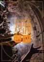 【オリコン加盟店】▼初回仕様★プレイパス封入■遊助 DVD【ZERO】20/1/29発売【楽ギフ_包装選択】