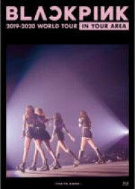【オリコン加盟店】★10%OFF★通常盤[取]■BLACKPINK Blu-ray【BLACKPINK 2019-2020 WORLD TOUR IN YOUR AREA -TOKYO DOME-】20/5/6発売【楽ギフ_包装選択】