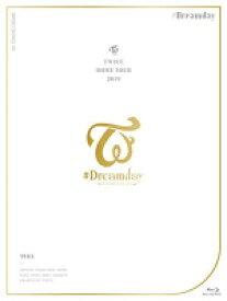 """【オリコン加盟店】初回限定盤Blu-ray[取]★フォトブックレット&ボックス+デジパック仕様★10%OFF■TWICE Blu-ray【TWICE DOME TOUR 2019 """"#Dreamday"""" in TOKYO DOME】20/3/4発売【楽ギフ_包装選択】"""
