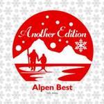 【オリコン加盟店】■V.A.(邦楽) CD【Alpen Best - Another Edition】 07/12/5発売【楽ギフ_包装選択】