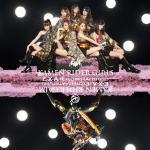 【エントリーでポイント10倍3/24まで】【オリコン加盟店】KAMEN RIDER GIRLS CD+DVD【E-X-A [Exciting × Attitude]】13/12/25発売【楽ギフ_包装選択】