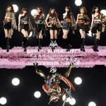 【エントリーでポイント10倍3/24まで】【オリコン加盟店】KAMEN RIDER GIRLS CD【E-X-A [Exciting × Attitude]】13/12/25発売【楽ギフ_包装選択】