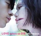 【オリコン加盟店】送料無料■moumoon CD+Blu-ray【LOVE before we DIE】14/1/29発売【楽ギフ_包装選択】
