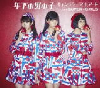 第一版 ★ 事件加入其他新奇票 ♦ 糖果讓藝術從超級 ☆ 女孩 CD13/12/4 發佈