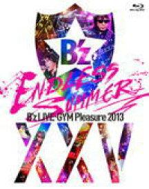 【オリコン加盟店】通常盤★送料無料■B'z Blu-ray【B'z LIVE-GYM Pleasure 2013 ENDLESS SUMMER -XXV BEST-】14/1/29発売【楽ギフ_包装選択】