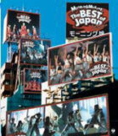 【オリコン加盟店】■モーニング娘。Blu-ray【モーニング娘。コンサートツアー 『The BEST of Japan 夏〜秋'04』】13/10/9発売【楽ギフ_包装選択】
