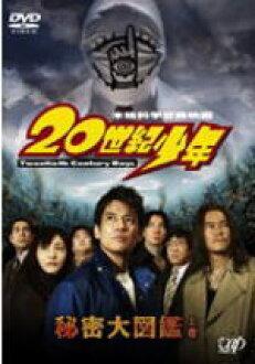 ♦ Navigate 08 / 8 / 6 DVD release