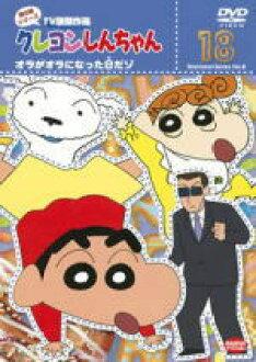 ♦ 蠟筆小新的 DVD2009/3/27 發佈