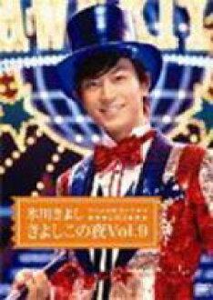 ■10%OFF■포토 소책자 봉입■히카와 키요시 비디오10/4/14발매