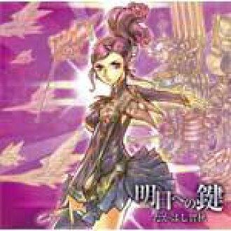 ♦ 并千秋 CD10/3/3 发布