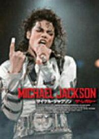 ■マイケル・ジャクソン DVD【マイケル・ジャクソン:ザ・レガシー マイケルの遺産〜栄光と苦悩の軌跡を追う〜】09/11/25発売【楽ギフ_包装選択】