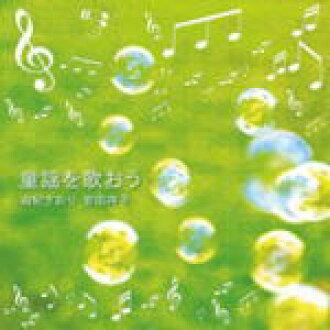 ♦ 紀、 第四紀和安田良子光碟 (2 盤版) 09 / 12 / 2 發佈