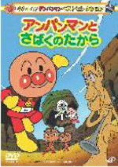 ■TV麵包超人DVD10/1/27開始銷售
