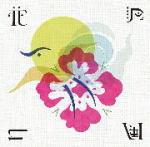 【オリコン加盟店】■V.A. 邦楽 CD【花鳥風月集】10/3/3発売【楽ギフ_包装選択】