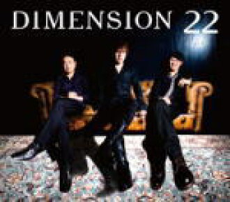 ♦ dimensions CD09/11/18 released
