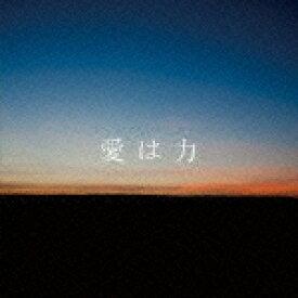 【オリコン加盟店】■alan×福井敬 CD【愛は力】11/1/1発売【楽ギフ_包装選択】