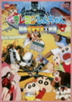 ■電影蠟筆shinchan DVD10/11/26開始銷售
