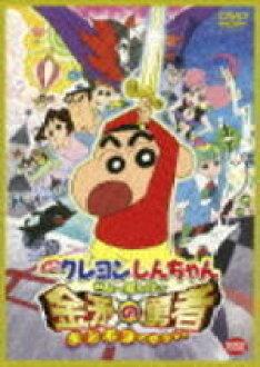 ♦ 電影蠟筆小新的 DVD10/11/26 發佈