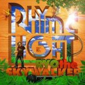 【オリコン加盟店】■RYO the SKYWALKER CD【RHYME-LIGHT】10/7/28発売【楽ギフ_包装選択】