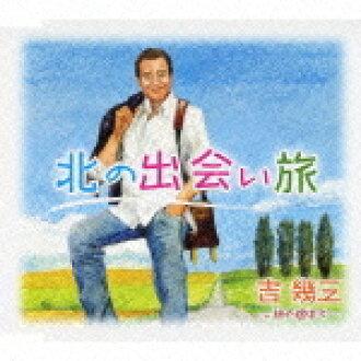 ♦ 郁三 3 CD10/6/2 发布