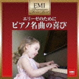 ■ 五.A.CD [2] 10 / 6 / 30 发布
