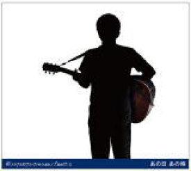【オリコン加盟店】■小田和正 3CD【あの日あの時】16/4/20発売【楽ギフ_包装選択】