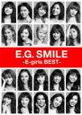 送料無料■E-girls 2CD+3DVD+スマプラ【E.G. SMILE -E-girls BEST-】16/2/10発売【楽ギフ_包装選択】