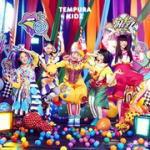 【オリコン加盟店】TEMPURA KIDZ CD【LOLLiPOP】15/8/5発売【楽ギフ_包装選択】