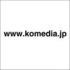 【オリコン加盟店】完全生産限定盤[取]★DVD付※送料無料■米米CLUB Blu-specCD2+DVD【komedia.jp】15/10/21発売【楽ギフ_包装選択】
