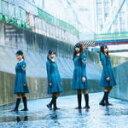 Type-B■欅坂46 CD+DVD【サイレントマジョリティー】16/4/6発売【楽ギフ_包装選択】