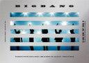 10%OFF+送料無料■通常盤★ポスタープレゼント[希望者]■BIGBANG 2DVD+スマプラ【BIGBANG WORLD TOUR 2015〜2016 [M...