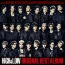 送料無料■V.A. 2CD+DVD+スマプラ【HiGH & LOW ORIGINAL BEST ALBUM】16/6/15発売【ギフト不可】