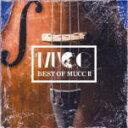 送料無料■ムック 2CD【BEST OF MUCC II】17/3/29発売【楽ギフ_包装選択】